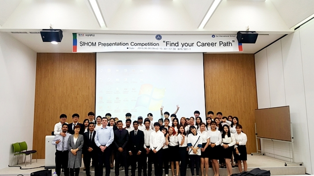 2016 SIHOM Competition_Find Your Career Path 06.08.2016
