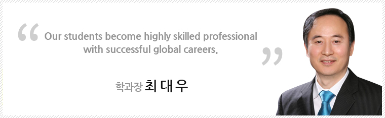 Our students become highly skilled professional with successful global careers.